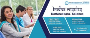 BODHA SCHOLARSHIP SCIENCE RESULTS – 2018 (KOTTARAKARA)