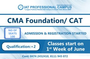 CMA Foundation / CAT June Batch  2019