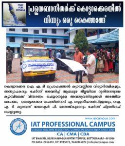 Tehsildar Thulasidharan Pillai & IAT Campus Director P.Manoj Kumar has flagged off flood relief materials for Alappuzha.