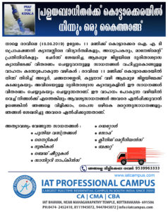 Flood Relief Collection Point – IAT Campus